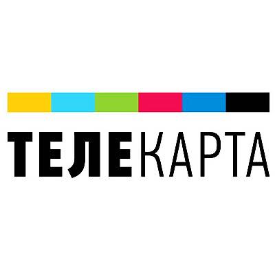 С 1 апреля продолжаем смотреть Телекарта ТВ за 0 рублей!