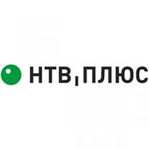 НТВ-ПЛЮС - лауреат премии «Большая цифра - 2017»