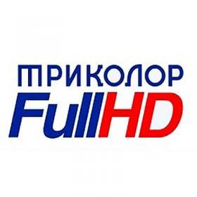 Профилактические работы на Триколор ТВ