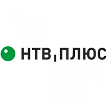 Годовая подписка с выгодой 30% на НТВ-ПЛЮС