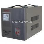 стабилизатор напряжения АСН 3000/1-Ц 220В 3000Вт
