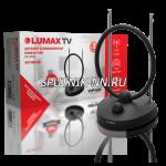 LUMAX DA1202А антенна для цифрового ТВ активная комнатная